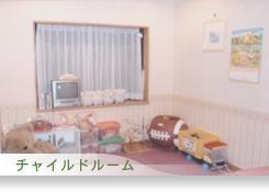 clinic-pic5.jpg