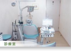 clinic-pic6.jpg