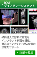 icat-menu01.jpg